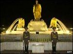 Туркменистан отменил ежедневную клятву