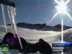 Специалисты спешат на помощь альпинистам