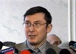 Юрий Луценко бросил работу ради похода на Киев