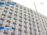 На донецких депутатов завели дело за призыв к мятежу