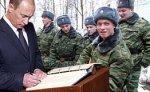 С 1 января 2008 года сокращается срок военной службы по призыву