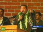 Уго Чавес отомстил Бушу