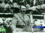 Адольфа Гитлера хотят лишить гражданства