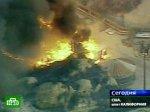 Лесной пожар уничтожил элитные особняки