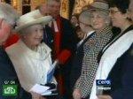 Елизавета II удостоила вниманием участницу реалити-шоу