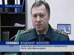 В России вступила в действие новая форма таможенной декларации на ввоз иномарок
