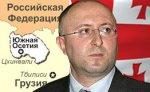 Все виновные в бомбежке Кодори получат по заслугам, заявил Бежуашвили