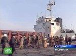 Спасатели не нашли пожара на российском теплоходе