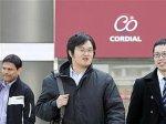 Citigroup заплатит за скандального брокера на 2,6 миллиарда долларов больше