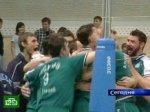 Волейболисты экономят силы