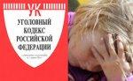 ВС рассмотрит жалобы на приговор по делу об усыновлении детей из РФ