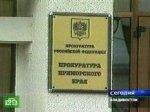 Адвокаты Николаева хотят разжалобить судей