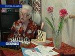 Бабушка-шахматистка играет по 30 партий в день и ищет сильных соперников