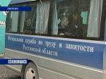 Мобильный центр занятости посетил колонию заключенных в Зверево