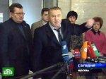Жириновский отвернулся от Думы