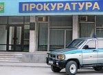 Ростовского муниципального чиновника обвинили в расхищении 29 миллионов рублей