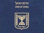 У бывшего главы украинского МВД нашли израильский паспорт