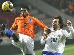 Россия поднялась на четыре позиции в рейтинге ФИФА