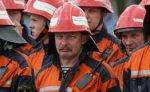 Спасатели Камчатки находятся в режиме повышенной готовности