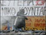 Греция: визит Путина и протесты студентов