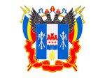 Министерство строительства, архитектуры и ЖКХ Ростовской области разделили на два ведомства