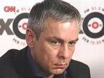 Немецкие прокуроры не знают о приезде Ковтуна на допрос
