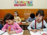 При посольстве РФ в Грузии вновь появится русская школа