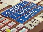 Преступники подделали миллион документов на автомобили