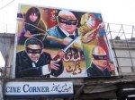 В Пакистане закрылись все кинотеатры