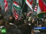 Будапешт услышал эхо революции