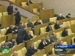 Депутаты увеличат МРОТ и штрафы за нарушение ПДД