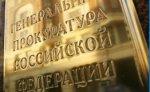Экс-супруга Ковтуна готова дать показания по делу Литвиненко