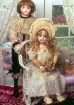 Свадебный ансамбль одежды