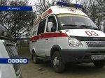 В Таганроге соль для ванн явилась причиной отравления двух жительниц города и двух бригад скорой помощи