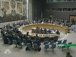 В СБ ООН направлен согласованный текст проекта резолюции по Ирану
