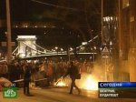 Экстремистов вытеснили из центра Будапешта
