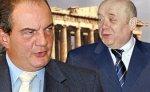 Газета, которая перепутала Фрадкова с Караманлисом, принесла извинения