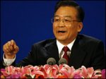 Китай защищает частную собственность
