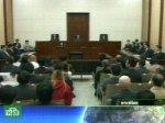 Японский миллиардер сядет в тюрьму на 2,5  года