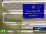 На Украине разгорается скандал о незаконной трансплантации