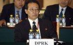 КНДР не прекратит ядерные разработки, пока США не снимут санкции