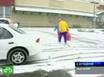 Американцы мужественно борются со снегом
