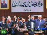 Парламенту Палестины представили новых министров