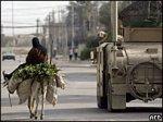 Ирак огласил план возрождения страны