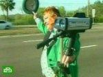 Ситуацию на дорогах Флориды контролируют злые гномы