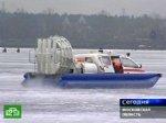 Спасатели обзавелись катерами на воздушных подушках