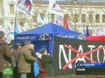 Крымчане не хотят связываться с НАТО