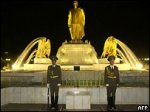 Президент Туркмении вернул право на пенсию крестьянам и домохозяйкам