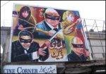 Пакистанские кинотеатры объявили бойкот видеопиратству