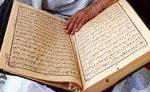 Более тысячи реликвий возвращены в Афганистан